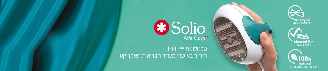 מכשיר לטיפול בכאבים | סוליו אלפא קיור פלוס